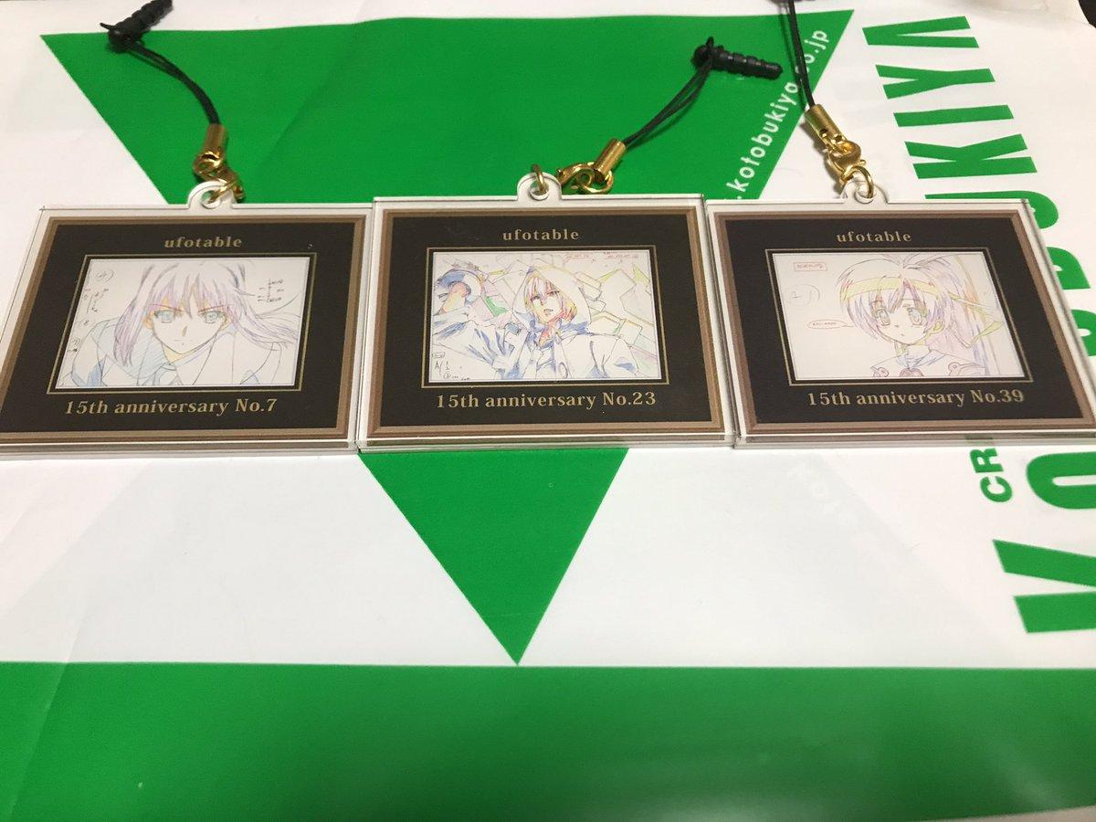 ufotable 15周年展 額縁アクリルチャーム 譲渡No.7 FateZeroNo.23 GOD EATERNo.3
