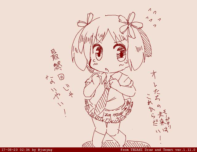 アニメOPは未だに聞いてまっす!#桜Trick #tegaki_dt