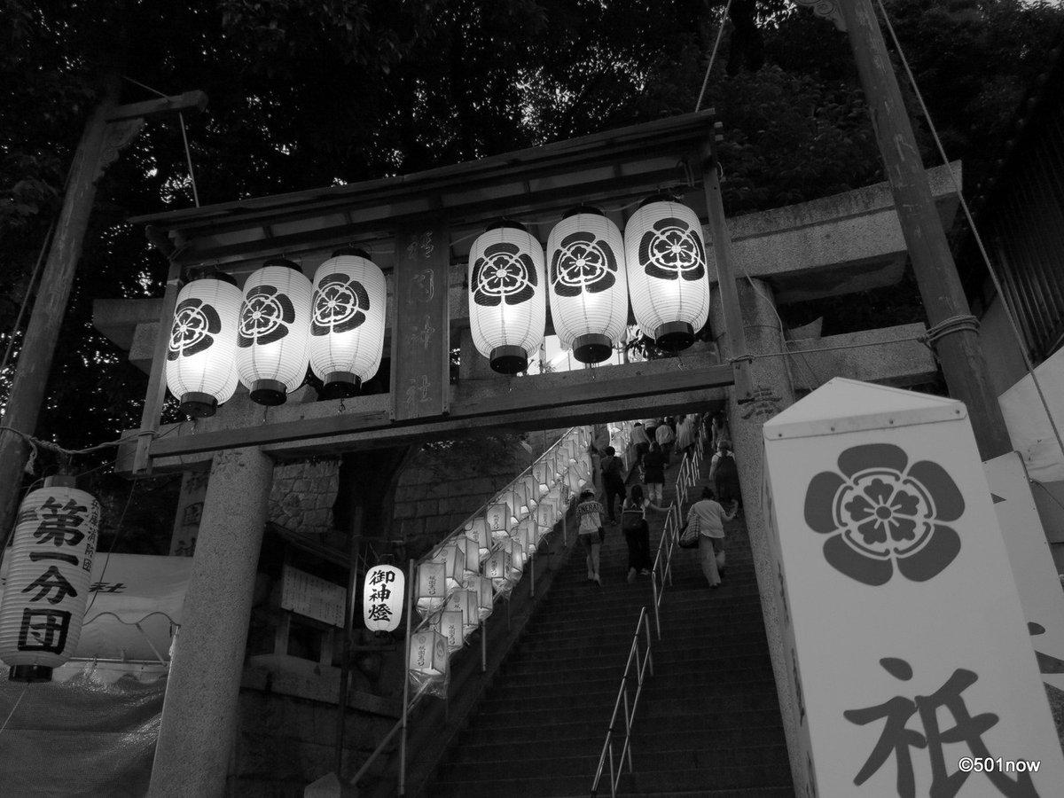 『夏の思い出 #3』#神戸 #祇園まつり #祇園神社 #写真撮ってる人と繋がりたい#写真好きな人と繋がりたい#ファインダ