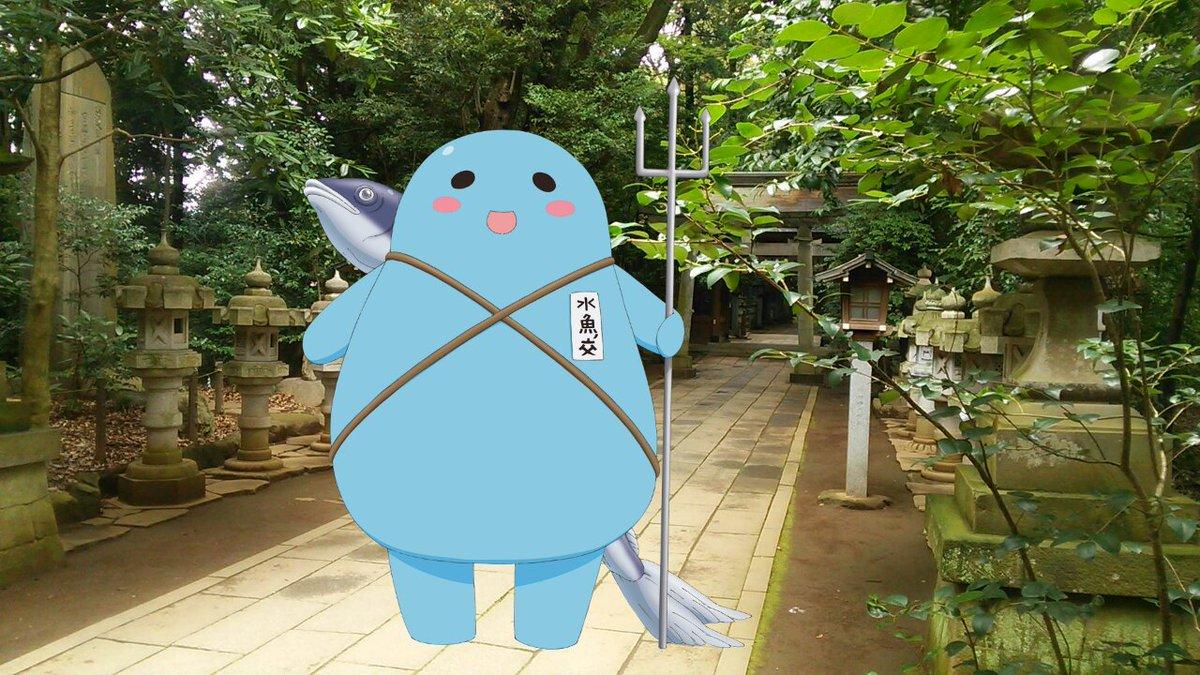 流川神社だよっ☆ #ろこどる #locodol #butaimeguri