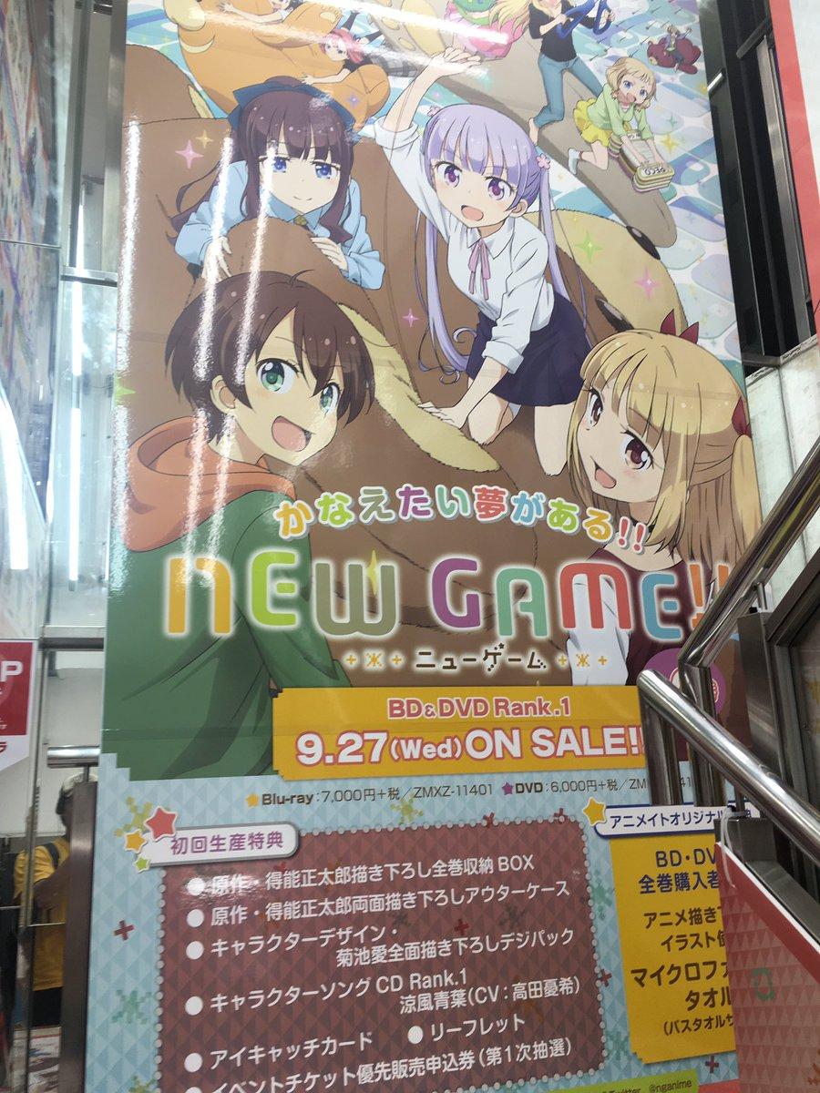 相変わらず最高の階段だ!!!#newgame #ニューゲーム