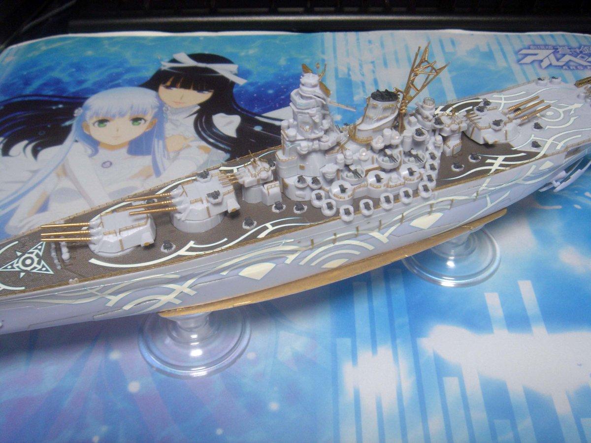 アオシマ製の超戦艦ヤマト、もう生産終了なのかな?アマゾンもヨドバシも無い。その前に組んでおいて良かった。アルペジオのアニ