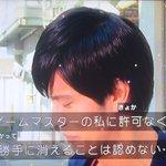 2017-8-20アタック25実況イメージ3親子ペア大会