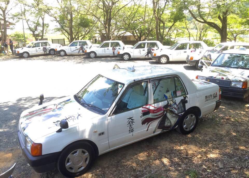 先日の三成タクシー大谷吉継バージョンなどなどなどなどなどなどなど@観音寺#三成タクシー #戦国無双
