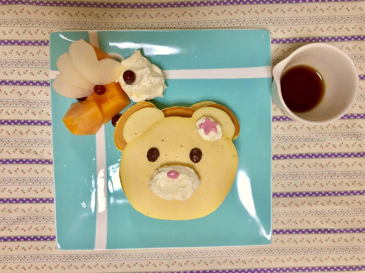 朝からアニマルスイーツ!しろくまちゃんになりました。パンケーキだけにね(^^;;くまパンケーキ、できあがりー #prec