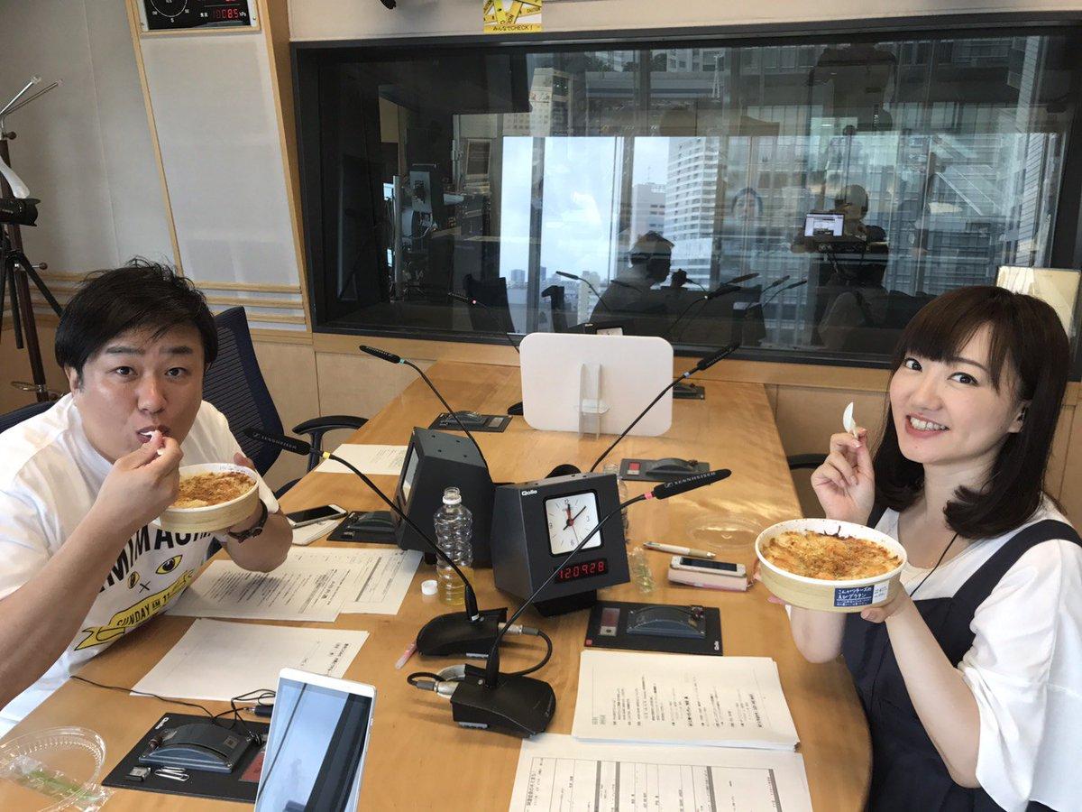 今日のスタジオのお昼は、エビグラタンです。隆道さん、また食べるの? #kimimachi