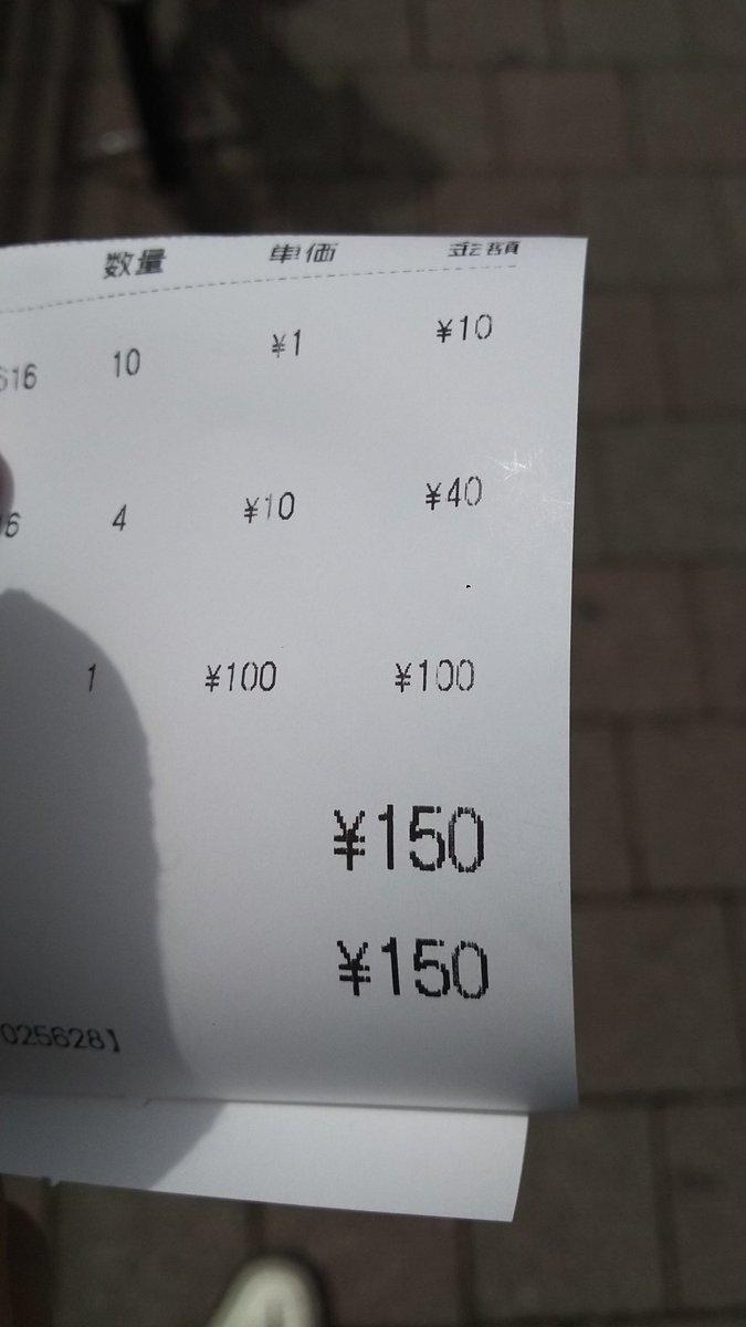 秋葉原まで売りに来たんだが、価格が泣ける😢たぶん、ブックオフの方が高かったな…。ちなみにけいおん、ワンピース、ハルヒのフ