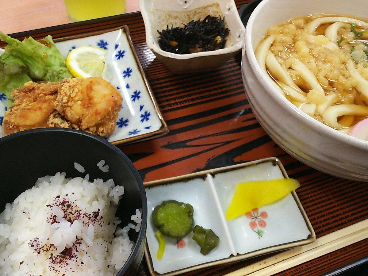 今日のお昼 #kimimachi #このみん