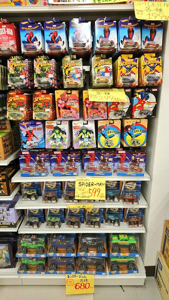『おもちゃ屋さんの倉庫』ダイエー上溝店にお邪魔しました。普通のおもちゃ屋さんチックな品揃えで倉庫感は薄め。ホビートイ少な