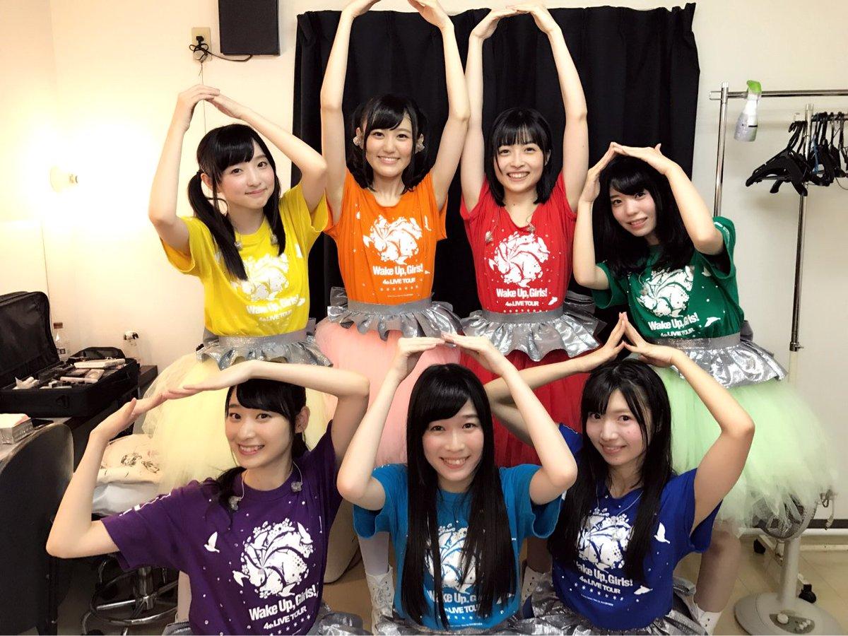 【Wake Up, Girls! 4th LIVE TOUR 福岡】公演終了致しました!本日は青山さん考案の明太子のポー