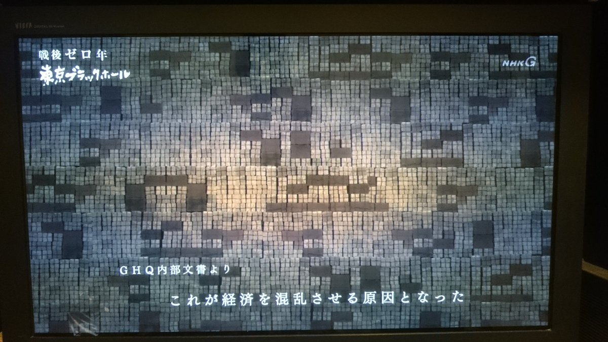 【速報】籠池前理事長と夫人、詐欺罪で起訴 [無断転載禁止]©2ch.net [367148405]->画像>43枚