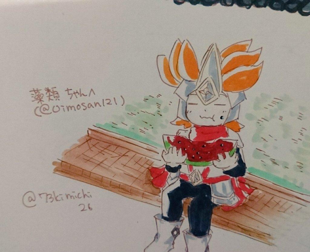 藻類ちゃん( )遅くなってすみません!🙇オレカバトルよりクロム(withスイカ)です!
