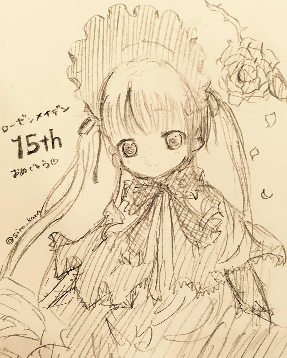 ローゼンメイデン15周年おめでとうー(✿´ ꒳ `)描いた