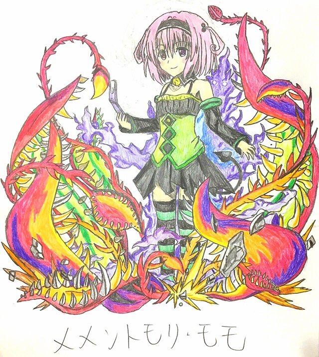 アニメ組み合わせイラスト(オリジナル)を手描きで描いてみた Part41ToLoveる「モモ・ベリア・デビルーク」×モン