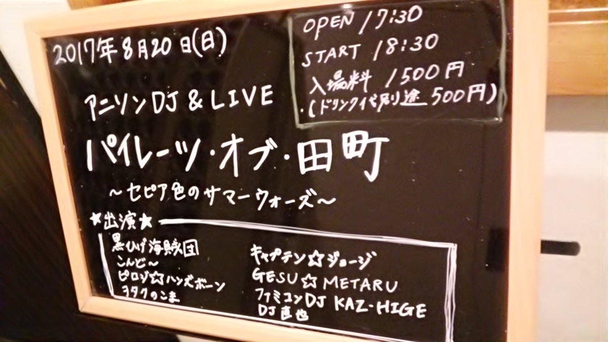 ピロヂ☆ハンズボン①アンパンマン マーチ    (アンパンマン)②コネクト    (魔法少女まどかマギカ)③空色デイズ