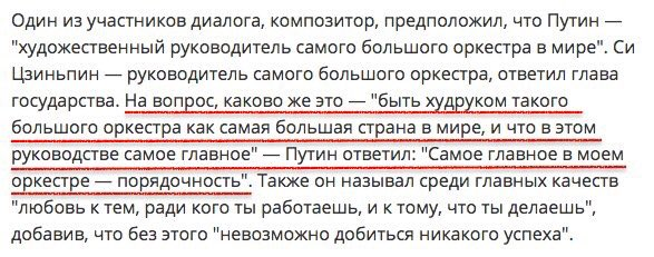 RT @navalny: Тимченко, Ротенберги, Шувалов, Сечин и М