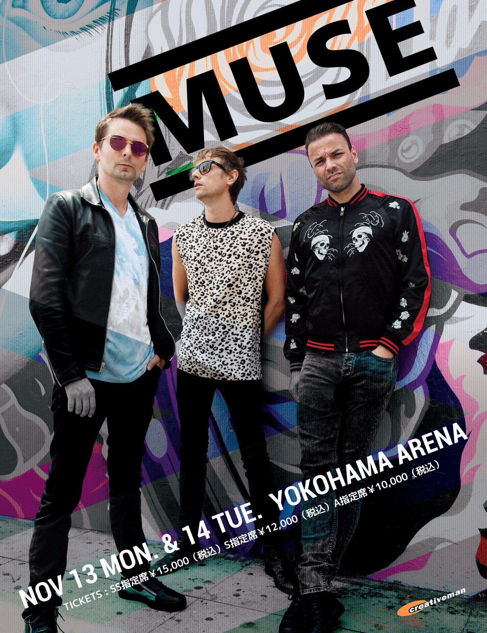 ����! Muse return to Japan on November 13th & 14th at the Yokohama Arena.  Details: https://t.co/zJlUNpJQex https://t.co/Mmkxv7qkpD