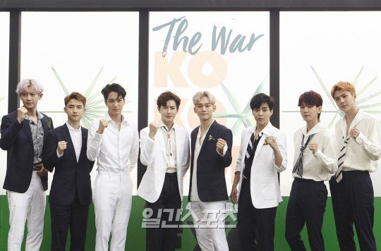 EXO is expected to make a comeback with a repackage album of 'The War' on September 4 https://t.co/hGOKZkGVd0 https://t.co/5TGhEEgB7d