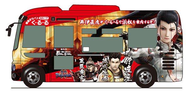 【ダイナミック】『戦国BASARA』ラッピングバスが浜松市内で運行開始井伊直虎や徳川家康、豊臣秀吉などが描かれる。井伊直