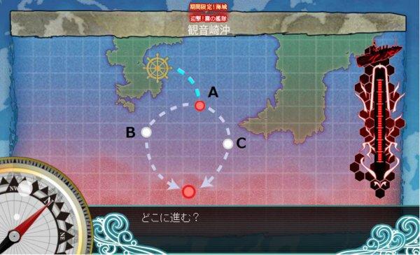 アルペジオE1程とまでは行かなくてももっと簡単なマップも来てほしいですね