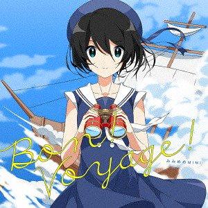[新着] みみめめMIMI BEST ALBUM ~Bon! Voyage!~ -ネオウィング  #neowingデビュ