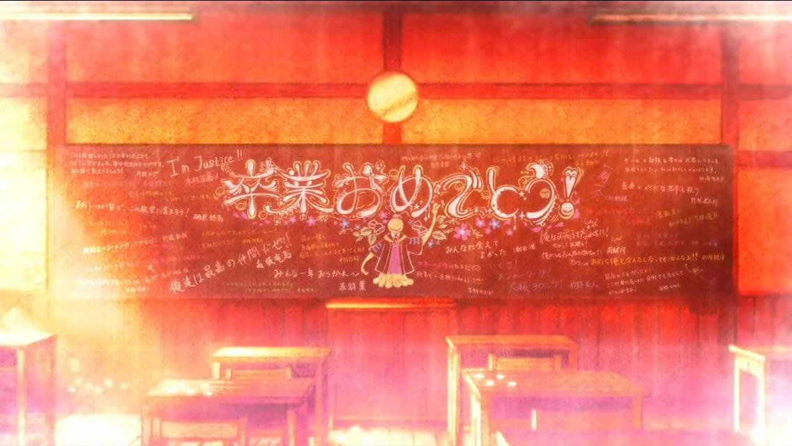 過去最大に泣けるアニメが、暗殺教室だとは思わなかった。今さっきめっちゃ号泣w目が腫れるくらい泣いたw