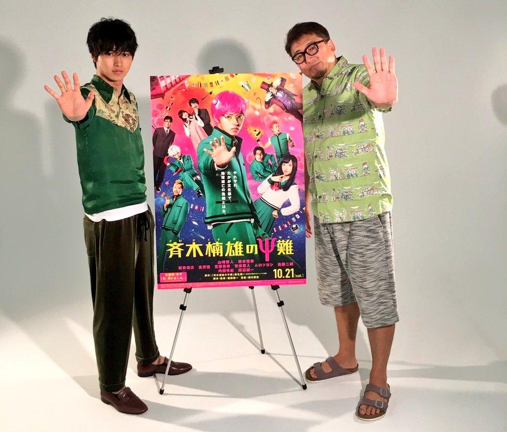 本日は山﨑賢人さんと福田雄一監督の取材日でした‼撮影当時を振り返り、思い出話でも大盛り上がり🤣インタビューは雑誌やWEB