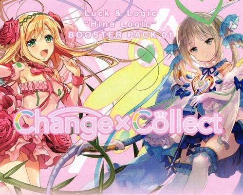 【Blog】「販売ランキング【Change×Collect 編】」を更新しました! #ラクロジ