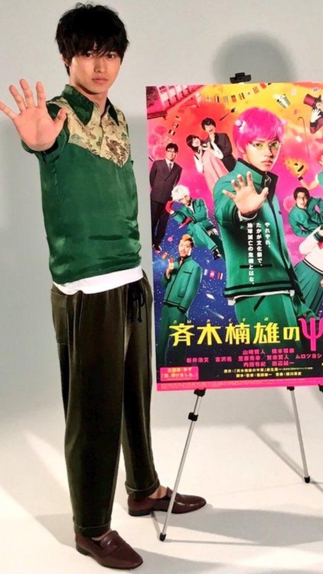 斉木楠雄の制服が緑だからお衣装を緑系でまとめてるのかな、山﨑賢人♡可愛い…#山﨑賢人 #斉木楠雄のΨ難