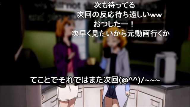 SHIROBAKO 11話 ( ^ω^)おっ… 外国人の反応【日本語字幕】  #sm31745256 #ニコニコ動画