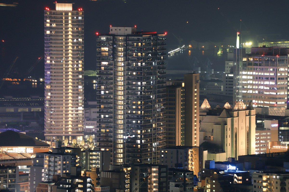 ビーナスブリッジからの夜景を撮ってきました😊⛴#兵庫県 #神戸市 #三ノ宮 #Kobe #ハーバーランド #開港150周