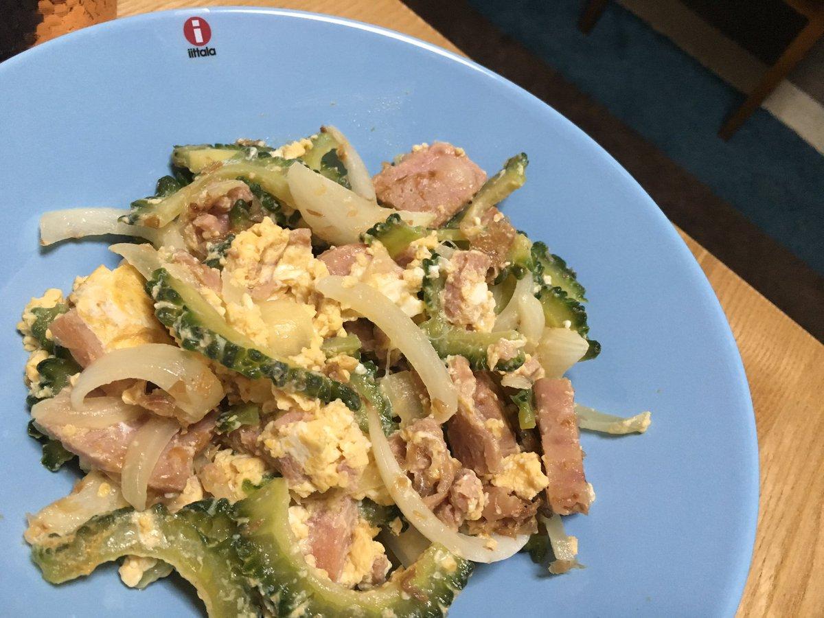 食戟のソーマ、発表できたので今日は2日に1度くらいしかしない自炊。ササキジュンに教えたレシピでゴーヤチャンプルをスパム