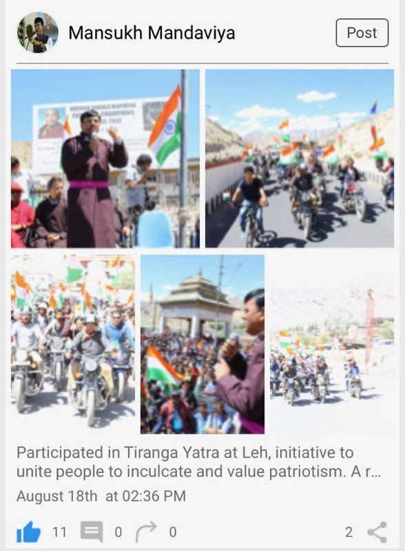 Minister @mansukhmandviya was in Leh to take part in the #TirangaYatra and shared this post on the App.