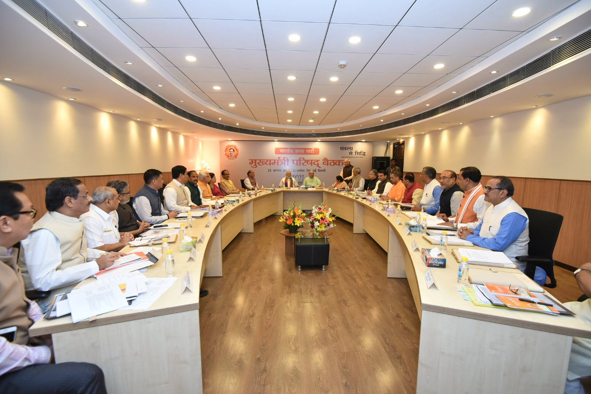 At a meeting with @BJP4India Chief Ministers and Deputy Chief Ministers.