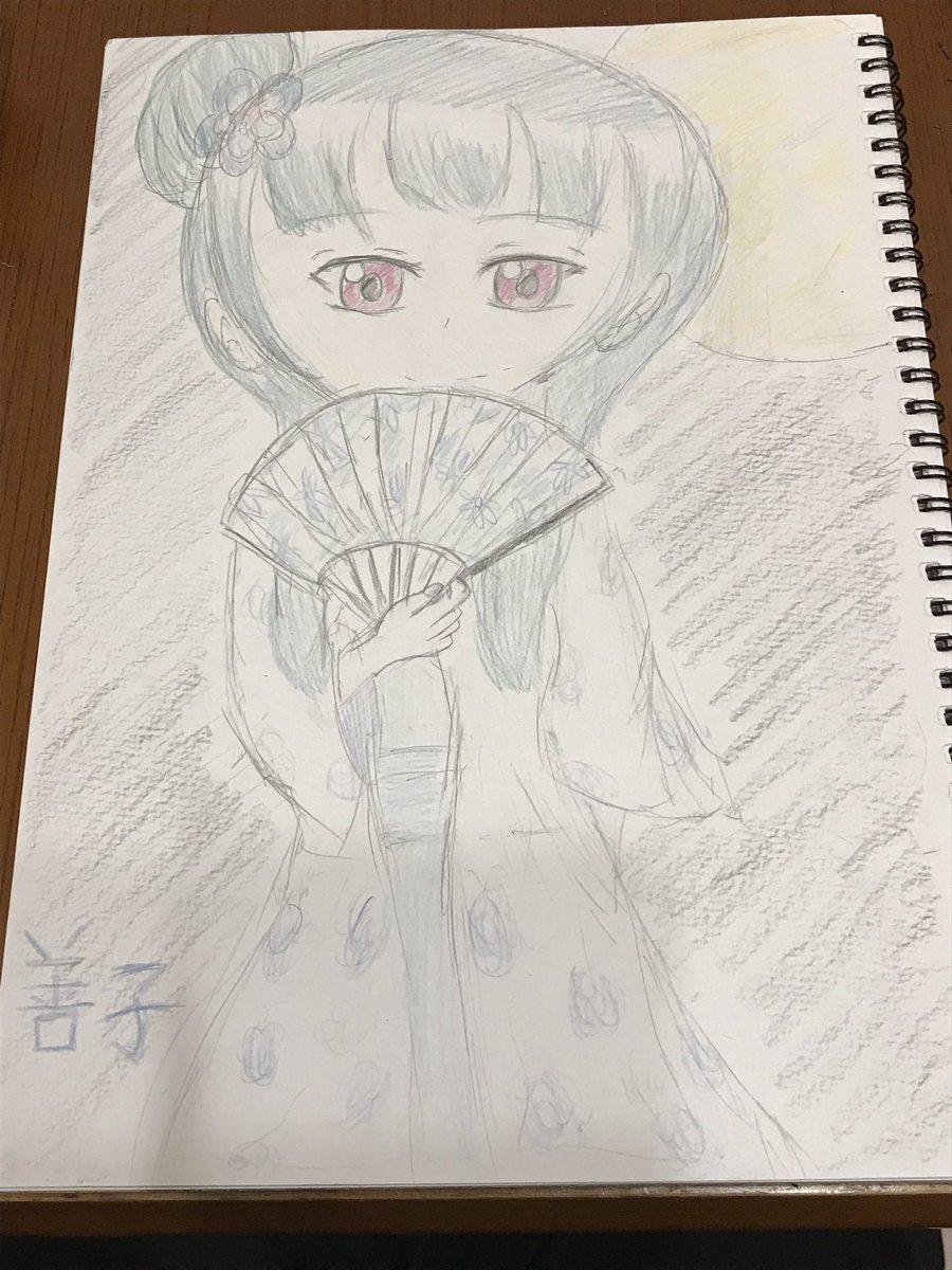 今 信長協奏曲見てて和服描きたいな〜って思って描いてみました