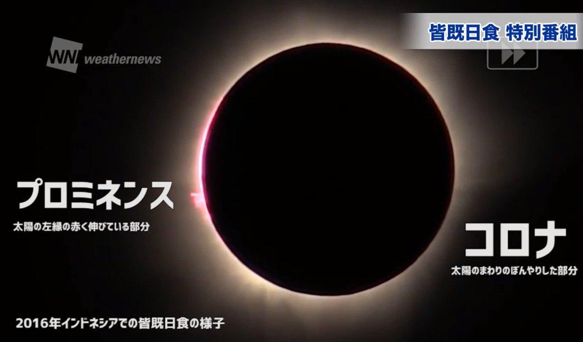 total Eclipseそんなに期待して見る必要あったんかな。それはそうと、あなたの元に這い寄るアニメ、ニャル子さん思