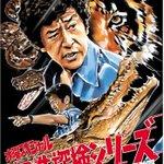 8/22は川口浩さんの誕生日です。1987年に51歳で亡くなった伝説の俳優。作家で大映専務の川口松太郎、女優の三益愛子夫