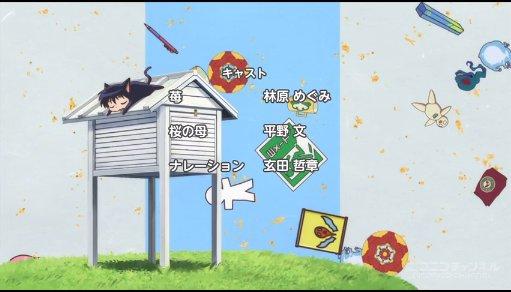豪華ラインナップ境界のRINNE(第3シリーズ) #70「祝福の羽/カバ吉くん/カセットテープの悲鳴」  #so3175