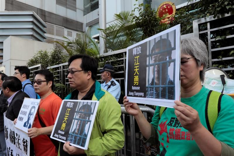 China begins trial of prominent rights lawyer Jiang Tianyong