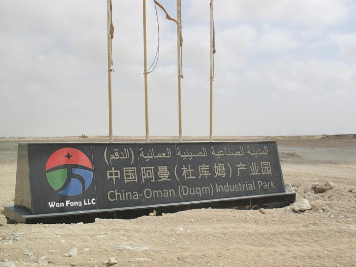 Oman counts on Chinese billions to build desert boomtown