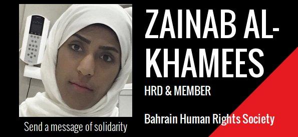#Bahrain - #WHRD Zainab Al-Khamees summoned for interrogation https://t.co/fGZLIP1ztg https://t.co/H4Kjo5ap1r