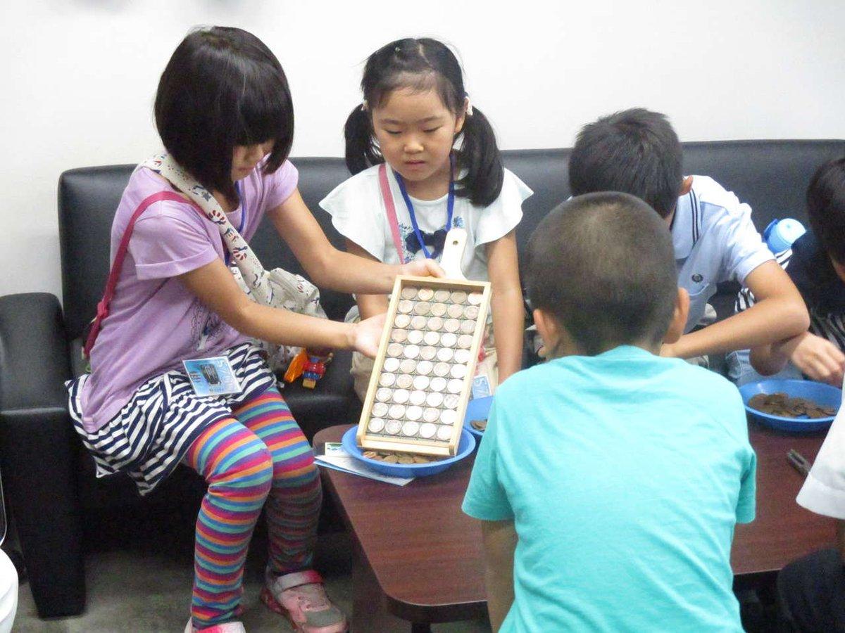 女子小学生がエロいやばい Part.3 [無断転載禁止]©bbspink.comYouTube動画>18本 ->画像>987枚
