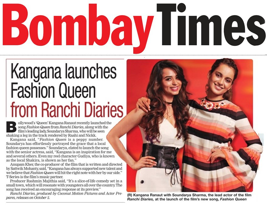 Ranchi Diaries On Twitter Ranchidiaries S Song Fashion Queen Launched By Kanganaranaut With Soundarya Sharma Watch Https T Co Anb8lcvfp5 Cmp