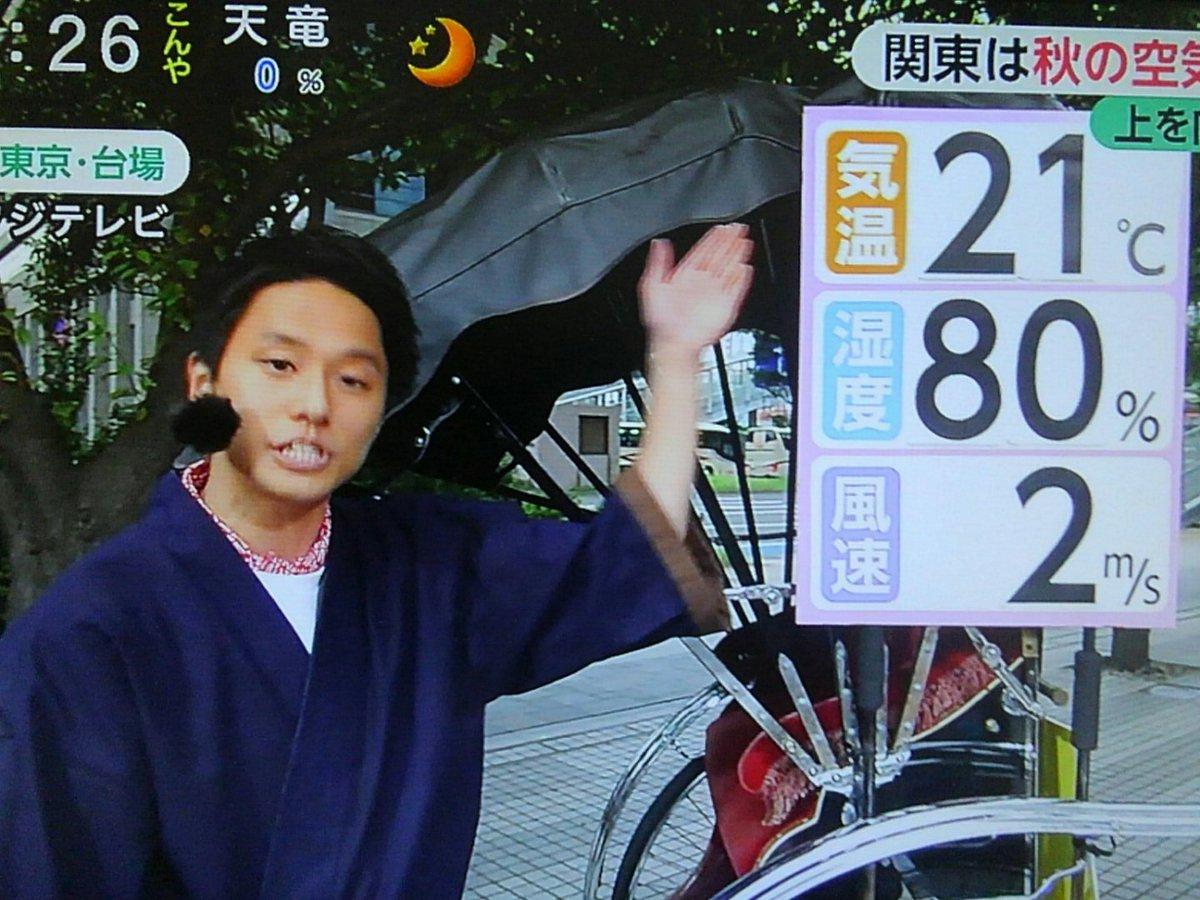 黒瀬翔生の画像 p1_40