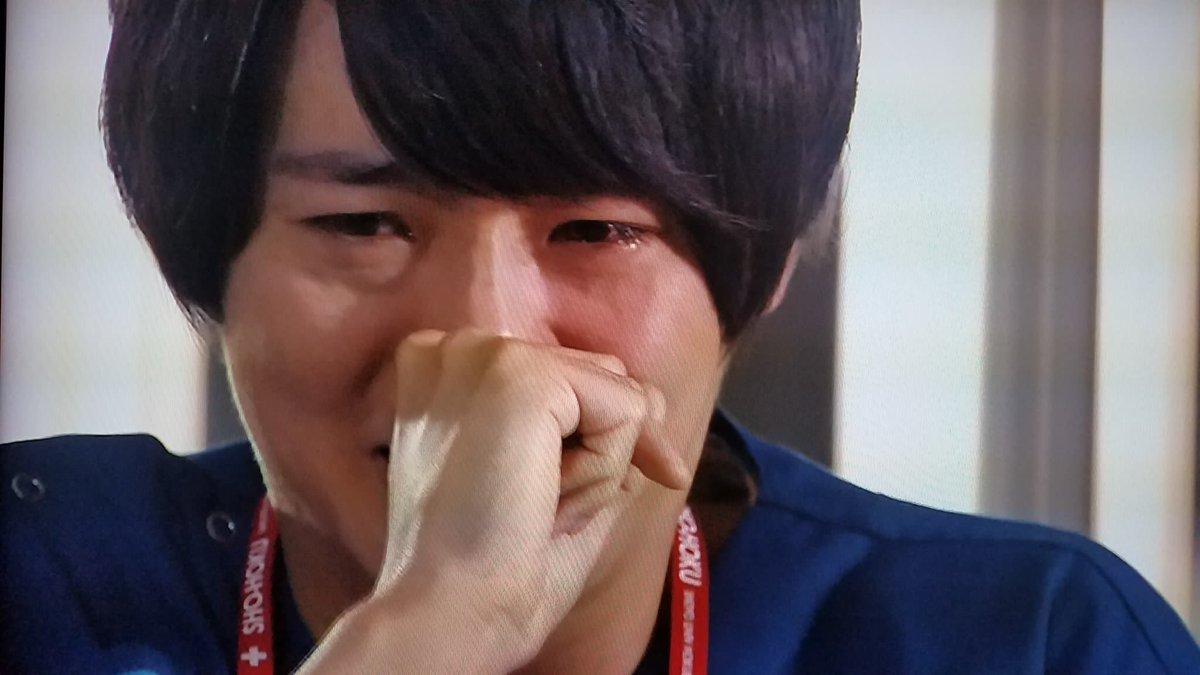 涙を流すコードブルー有岡大貴