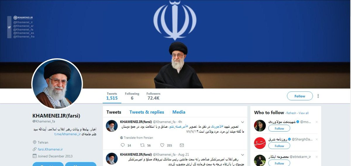 Can Iran's youngest minister bring Twitter back to the Islamic Republic?