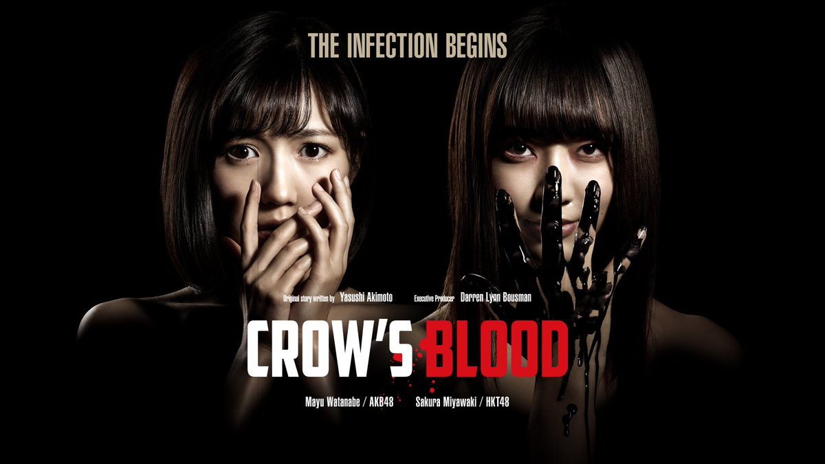 Monday at @FrightFest is your first chance to witness the terrifying new series #CrowsBlood from Producer Darren Lynn Bousman (Saw 2-4). https://t.co/lrYWXgkqHd