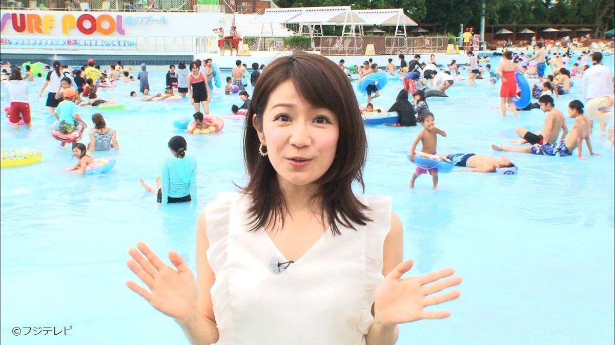 長野美郷 Part11©bbspink.comYouTube動画>2本 ->画像>503枚