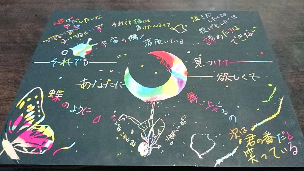 さユりちゃん、2周年おめでとう。乱歩奇譚で、知ってそれからずっと好きです。さユりちゃんの声が歌が言葉が大好きです#ミカ
