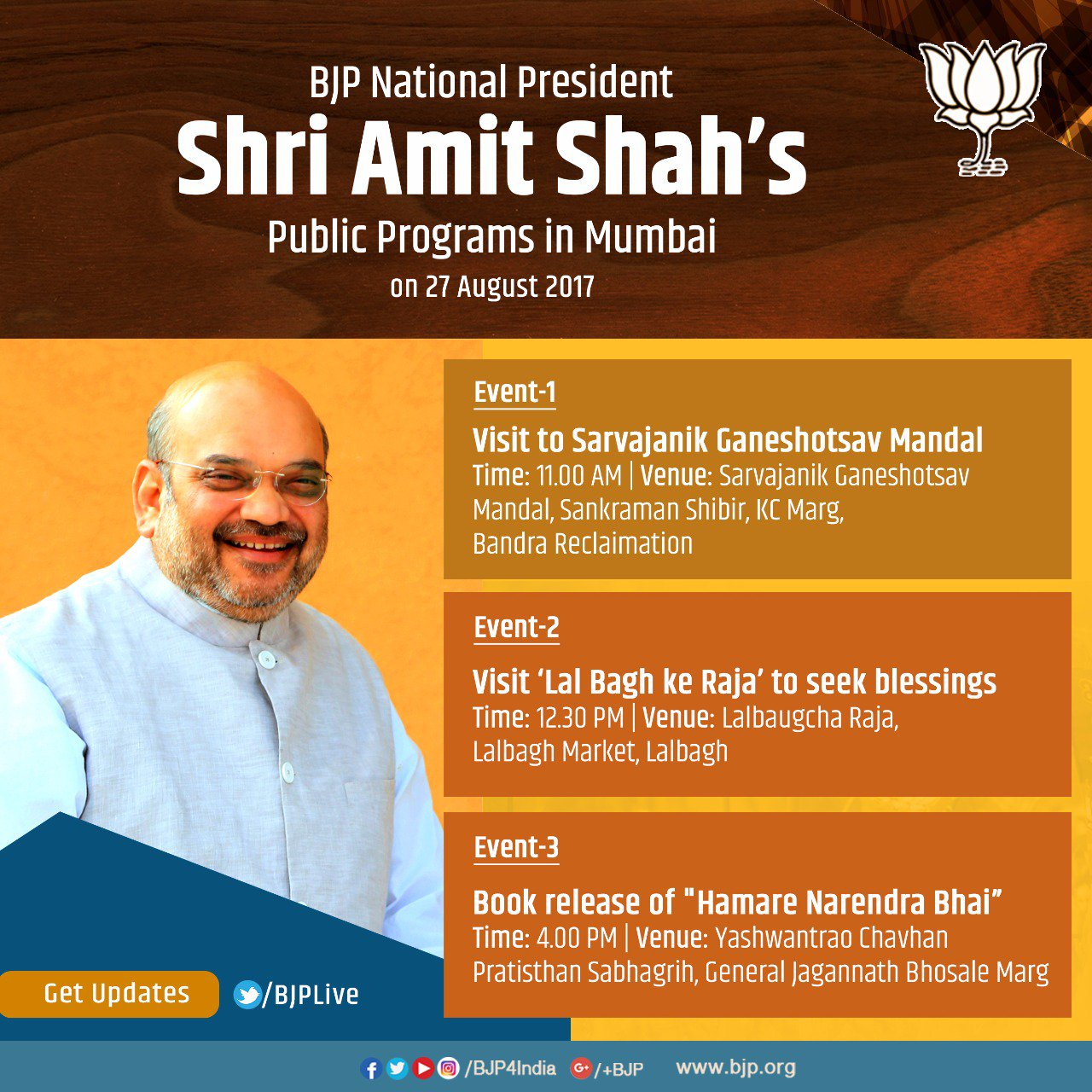 Schedule of BJP National President Shri @AmitShah's public programs in Mumbai on 27 Aug 2017. Get all live updates at @BJP4India & @BJPLive https://t.co/KfWLY6osUv
